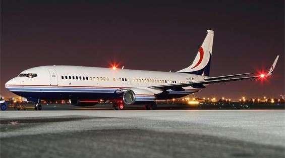 Boeing Business Jet Charter Fligths